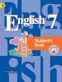 Решебник задач и ГДЗ по Английскому языку 7 класс Кузовлев В.П.