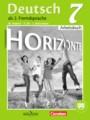 Немецкий язык 7 класс рабочая тетрадь Аверин Horizonte