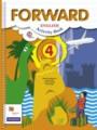Английский язык 4 класс рабочая тетрадь Forward Вербицкая