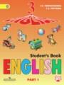 Английский язык. 3 класс. Верещагина, Притыкина