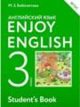 Английский язык 3 класс Биболетова