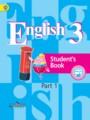 Английский язык 3 класс Кузовлев Лапа