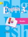 Английский язык 3 класс Кузовлев книга для чтения
